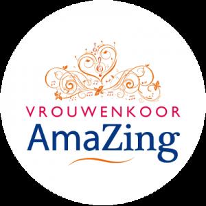 logo AmaZing